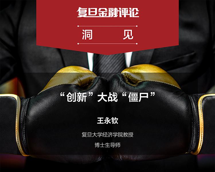 鍥涙湡-澶嶆棪閲戣瀺璇勮澶村浘-03.jpg
