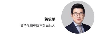 0510黄俊荣.jpg