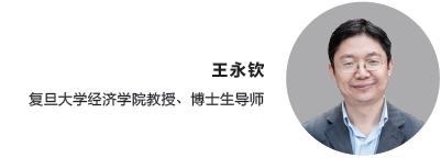 0503王永钦.jpg