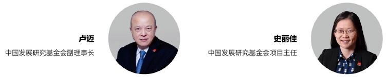 搜狗截图20191213192506.jpg